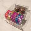 Aroha Chocolate Hot Cross Bon Bons